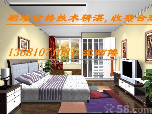 供应北京旧房墙面刷涂料刷墙刷漆出租房屋内刷乳胶漆