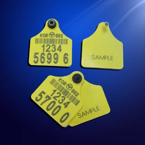 供应中国rfid电子耳标