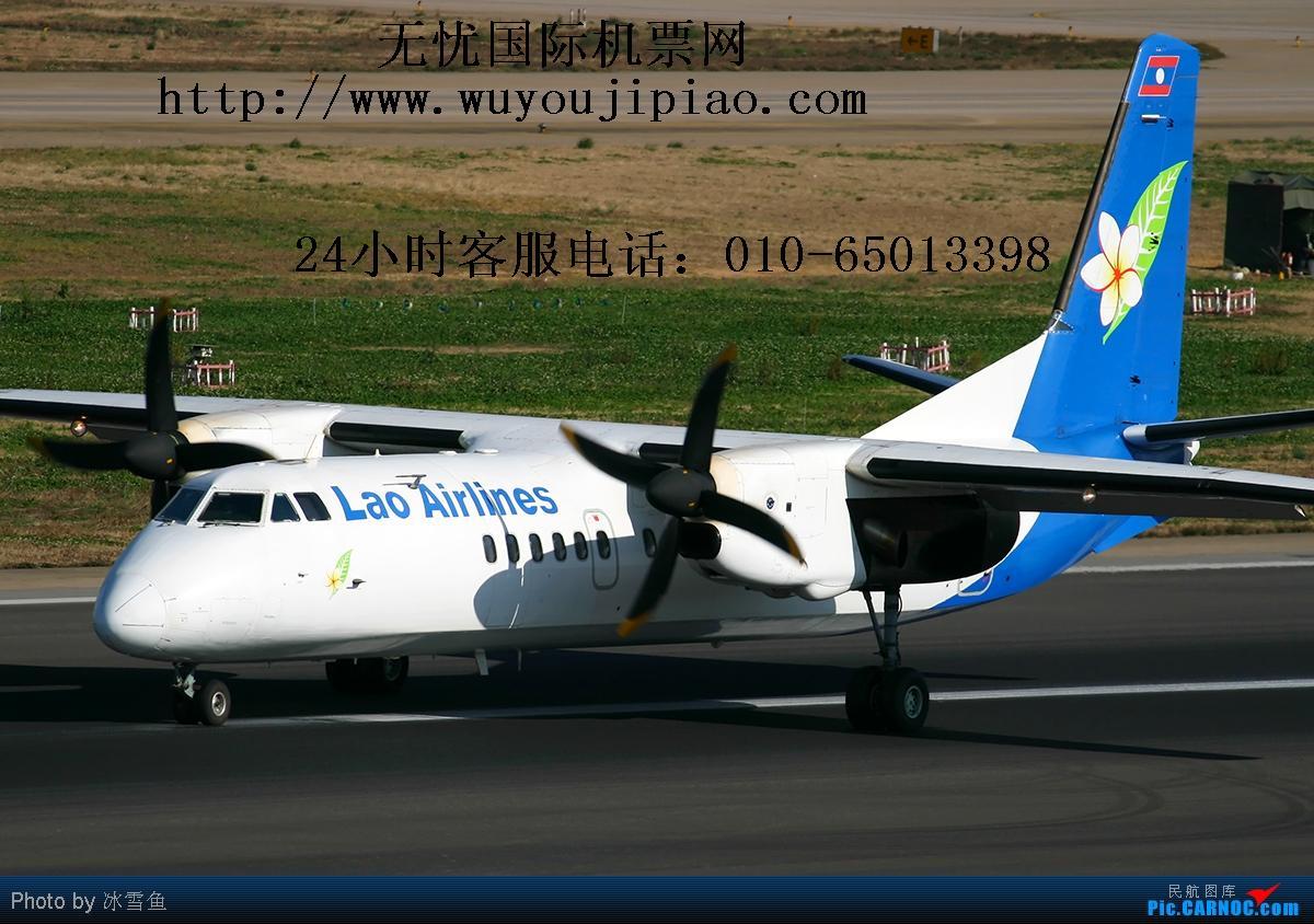 北京到宁波的飞机