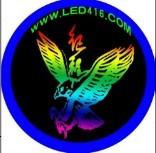 河南征程光电照明工程有限公司Logo