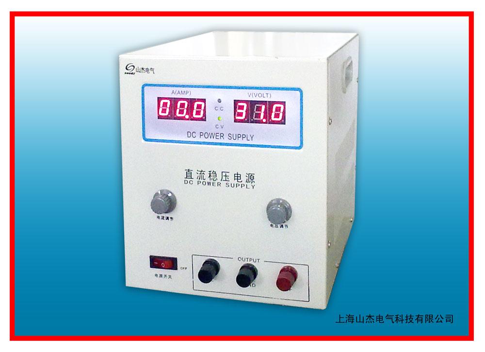 sgb大功率sgb 智能型直流可调稳压稳流电源 直流电源 直流可调电源
