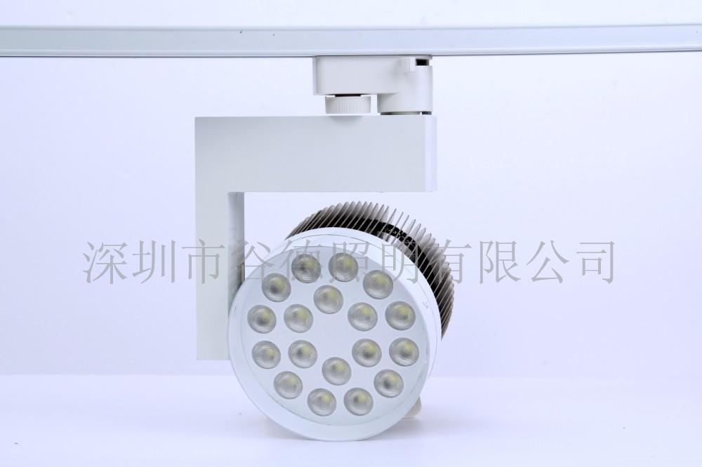 供应36w led轨道灯