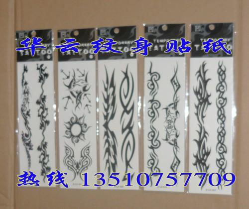 纹身贴纸批发防水纹身图案清晰色泽鲜艳