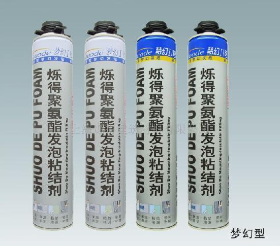 聚氨酯泡沫填充剂的介绍