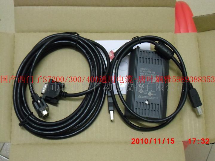 供应MPI编程线6ES7972-0CB20-0XA0 USB/MPI+ 6ES7972-0CB20-0XA0 隔离型 USB 接口的西门子S7200/300/400 PLC编程适配器电缆, USB/MPI 隔离,5米,带通信指示灯,最大通信距离可达 1 公里( 187.5Kbps 时)。 PC/MPI+ 6ES7972-0CA23-0XA0 对应西门子产品号:6ES7 972-0CA21-0XA0,RS232 接口的西门子原装适配器 S7-300/400PLC 编程适配器电缆, RS232/MPI ,带通
