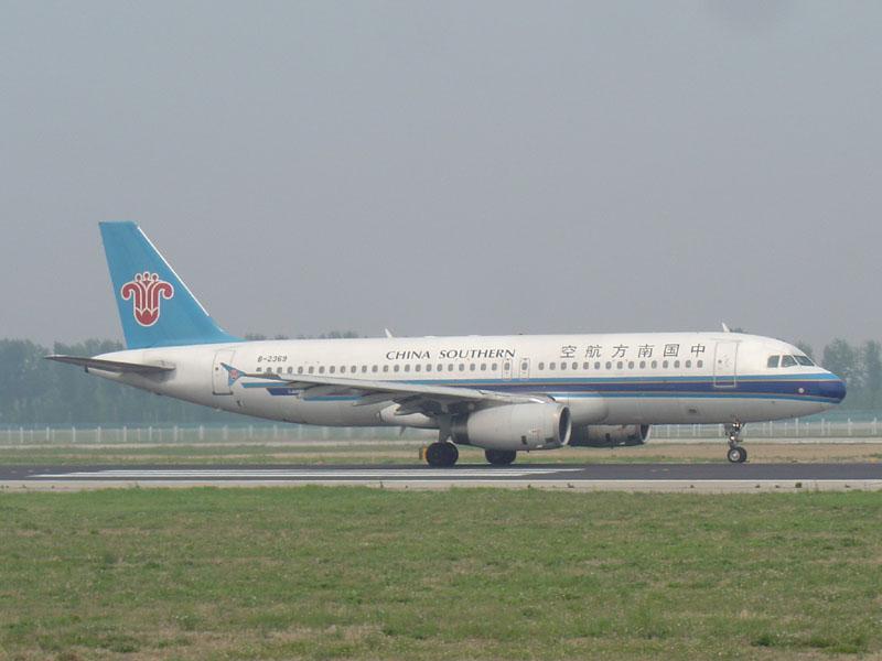 北京到巴黎机票 北京飞法国航班