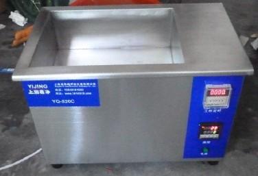 供应电路板超声波清洗机