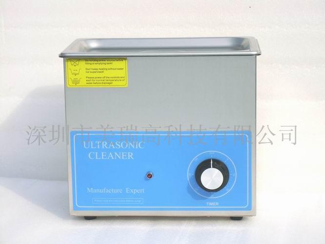 供应优质医用小型超声波清洗机