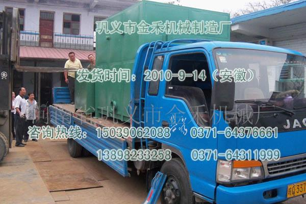 供应原料多财富多木炭机设备zh金禾机制木炭机
