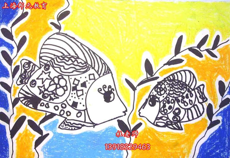 上海儿童画培训 上海少儿画画学习班 邦元教育