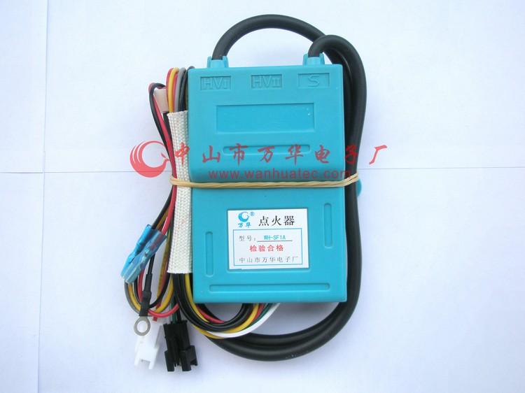 供应炉灶配件--脉冲点火器 炉灶点火器