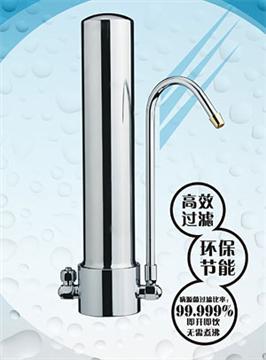 供应武汉净水机,武汉净水机价格 水酷净水网