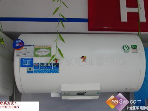 宁波海尔┗电┓热水器特约维修···维修海尔热水器