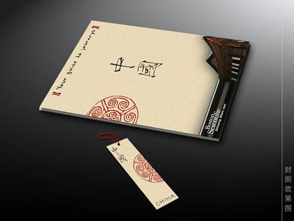 宁波手机宣传单设计,宁波折页设计