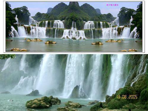 峰——大明山风景区