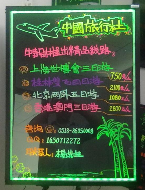 供应荧光板承接oem订单-外贸订单图片