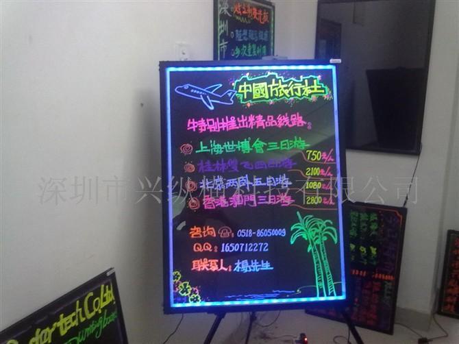 供应进口亚克力荧光板-出口型手写板 发光写字板 出口手写荧光板