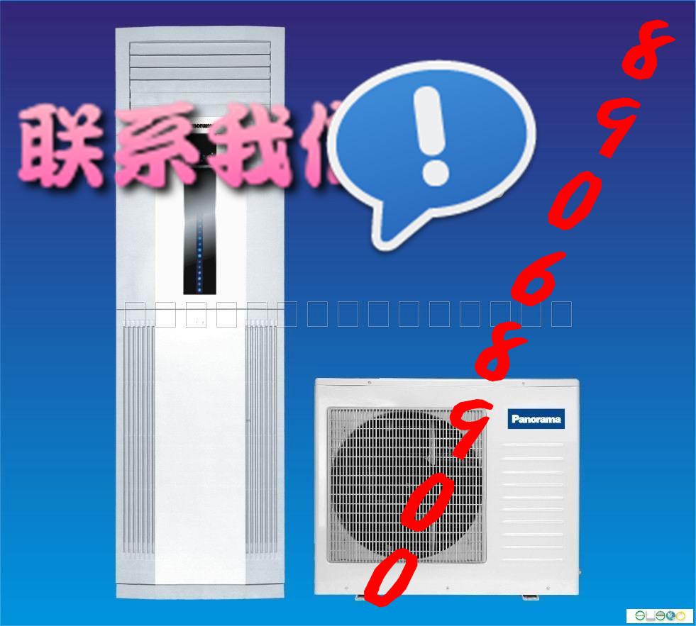 海尔)专修≥‖无锡海尔空调维修电话‖≥服务