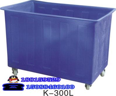 塑料方桶/500升塑料方桶/衡水塑料桶/太原塑料方桶