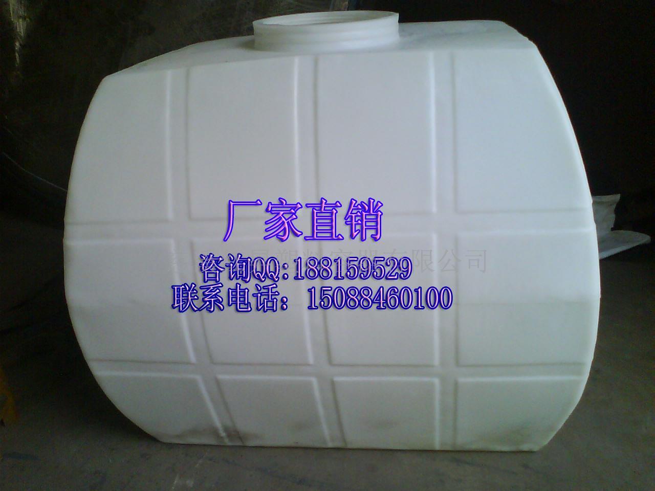 塑料卧式储水罐 5吨塑料桶