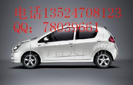 供应吉利熊猫电动汽车白色 电动车批发 上海高清图片