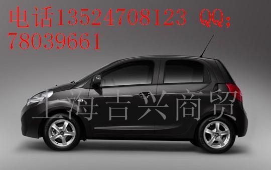 供应黑色吉利熊猫电动汽车 立马电动车 新日高清图片