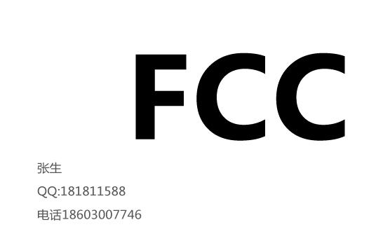 logo logo 标志 设计 矢量 矢量图 素材 图标 546_354