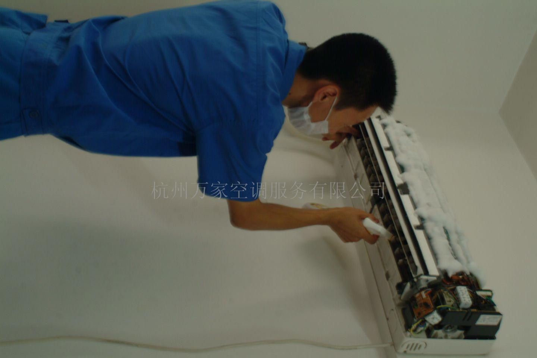供应杭州余杭空调拆装公司(杭州空调清洗价格)
