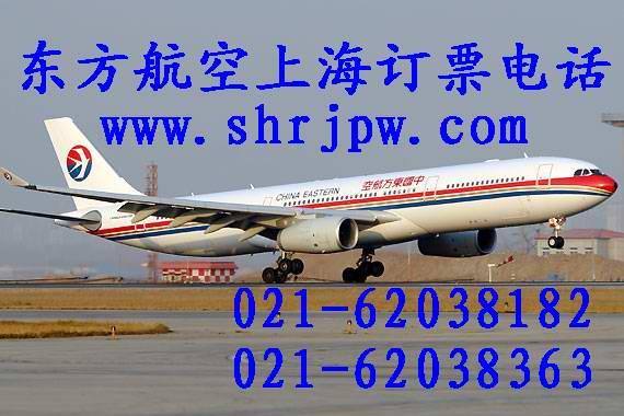 从太原到上海的飞机
