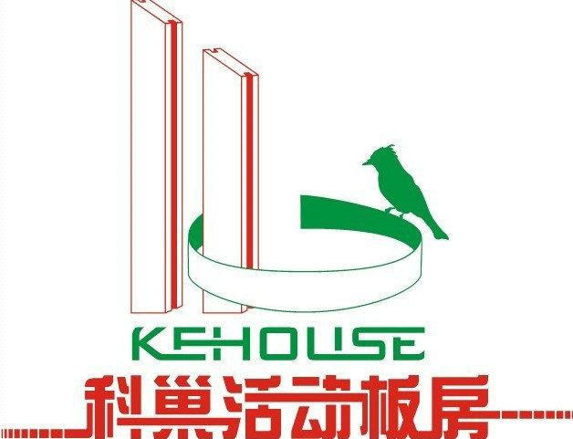 佛山市科巢轻钢房屋有限公司Logo