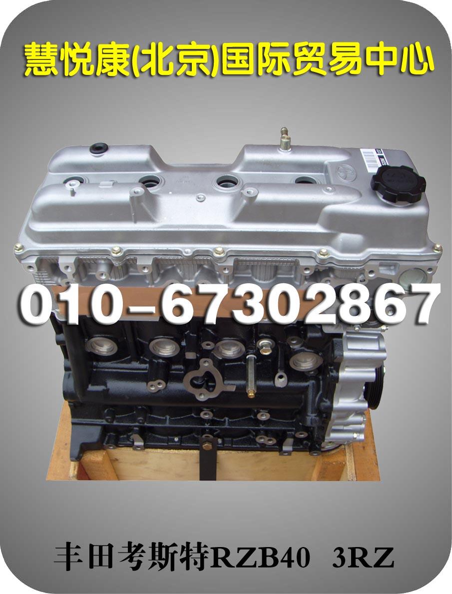 丰田考斯特rzb40 3rz发动机/丰田发动机