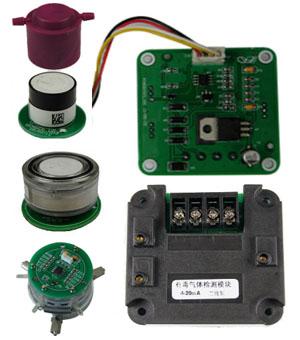 甲醛传感器(ch2o传感器)