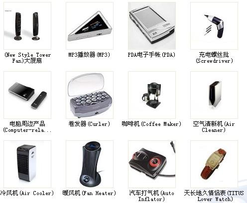 供应工业设计服务 家具设计 家电设计 产品外观 结构