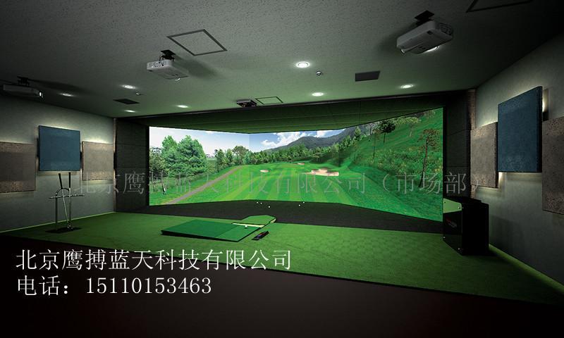 供应最新款室内高尔夫模拟器,厂家直销,高级酒店私人会所别墅首