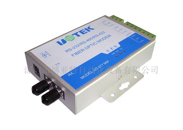 rs-232/422/485转单模光纤转换器