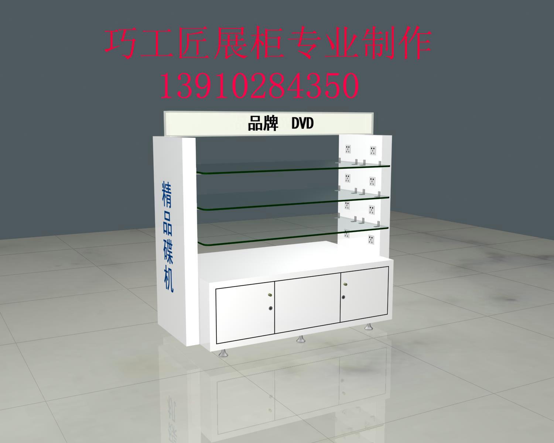 电子展柜1_柜台_北京烤漆展柜设计加工厂 - 商国互联