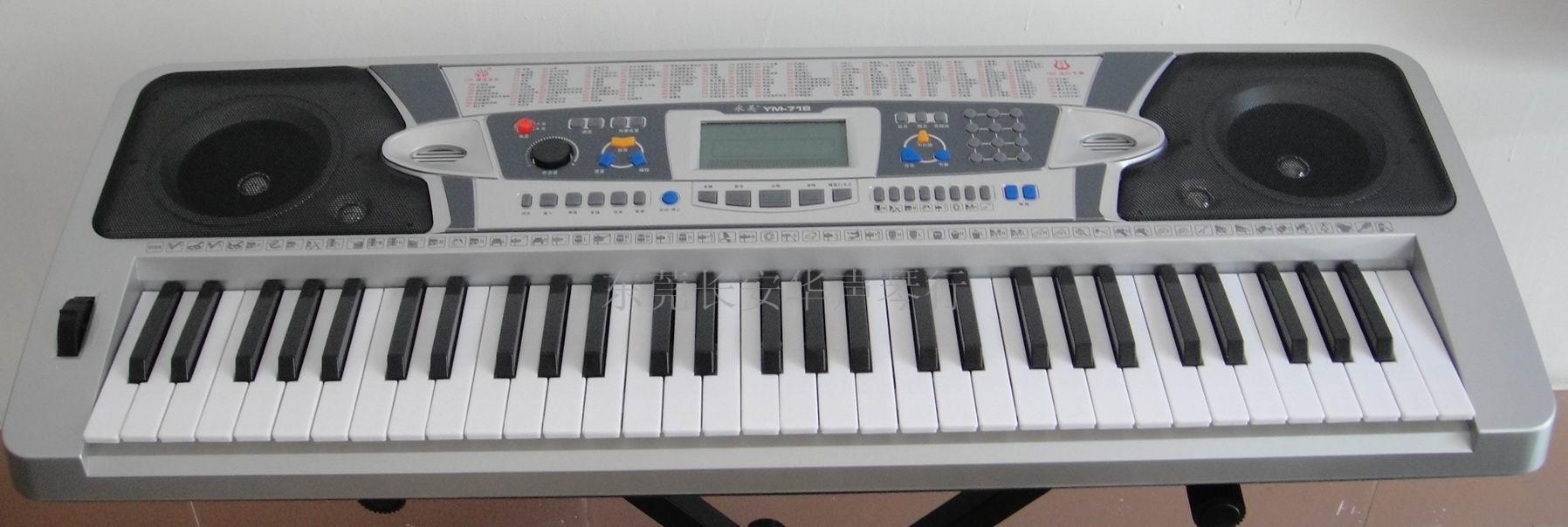 【华声琴行】电子琴 61键电子琴 永美电子琴
