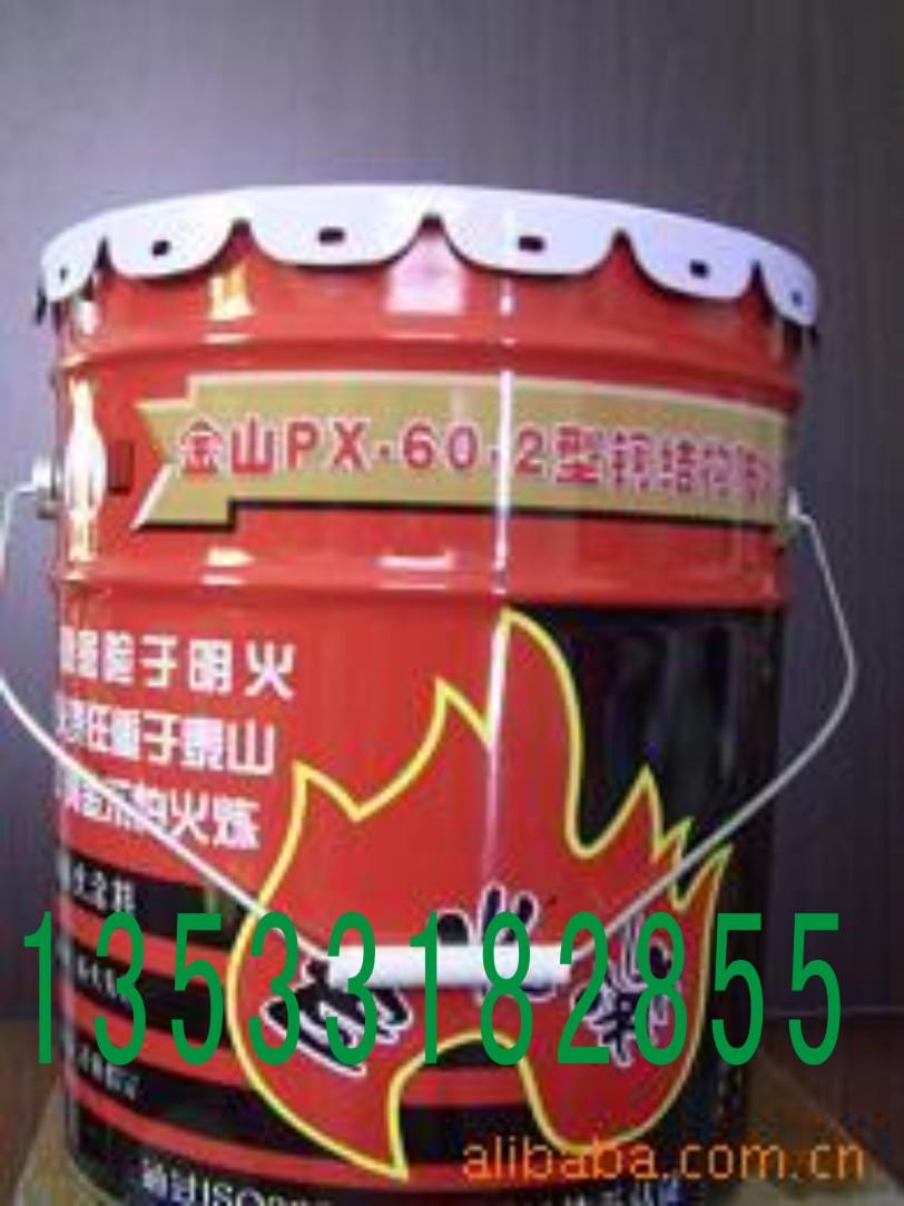 钢结构防火涂料(防火漆)
