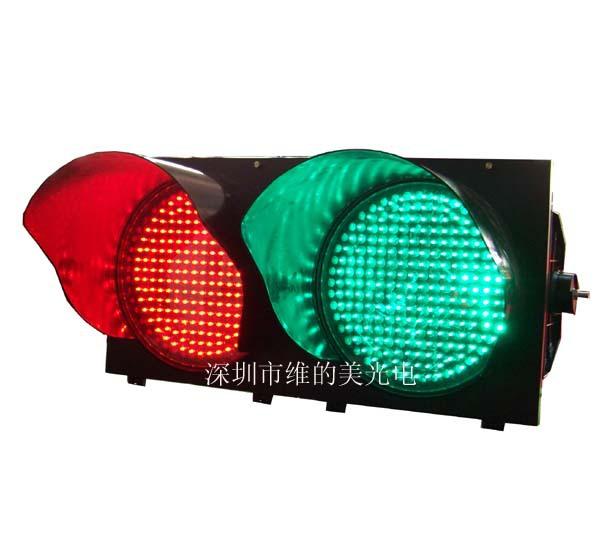200型红绿两单元圆盘信号灯