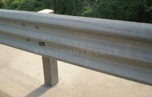 重庆波形护栏_防撞护栏_公路护栏_重庆迪润钢结构工程