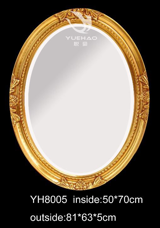 椭圆形木雕镜框花片