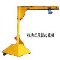 移动式悬臂起重机 悬臂吊图片