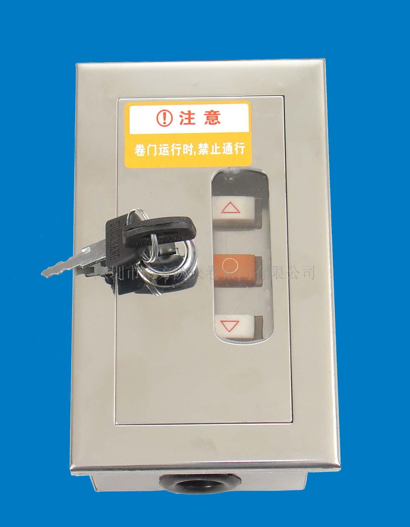防火卷帘按钮盒,防火卷帘门控制按钮盒
