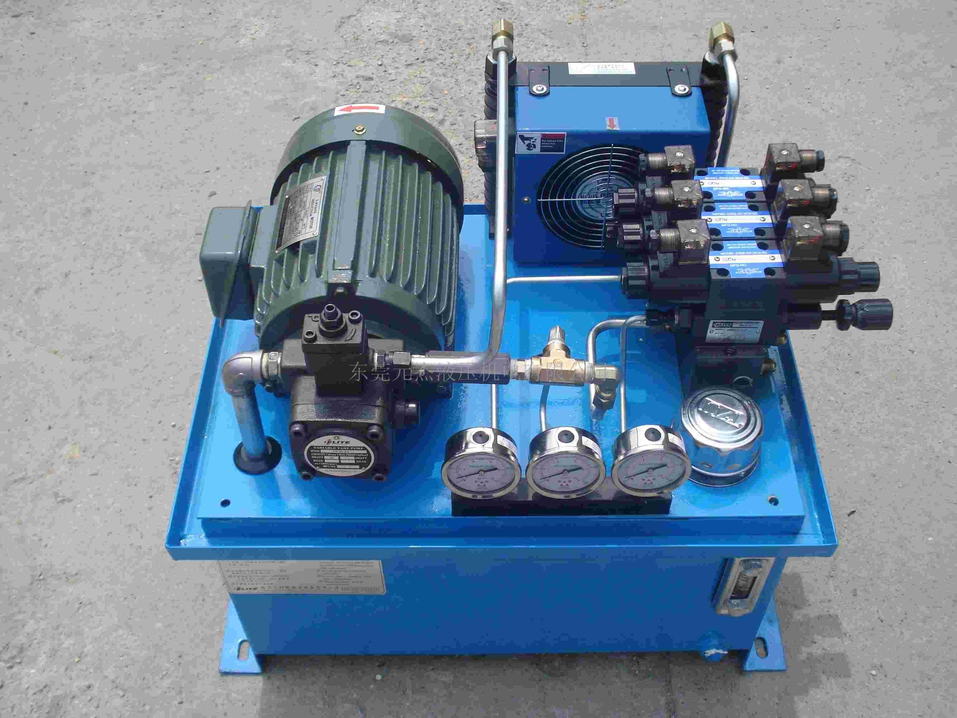 现货供应东莞小型液压站a115-4液压油泵站图片