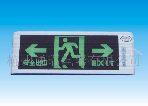 供应led双面嵌墙式消防应急标志灯 安全出口 消防应急灯 疏散指示灯
