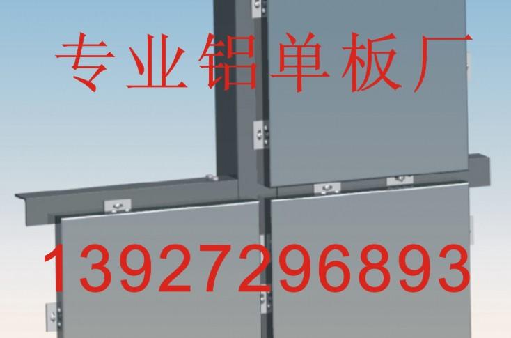 铝塑板天花施工工艺_广东外墙铝塑板施工工艺图片广东外墙铝塑板