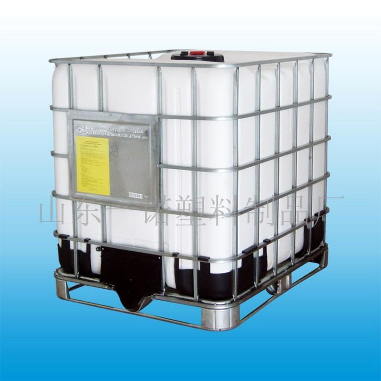 1000l集装桶_塑料一吨桶