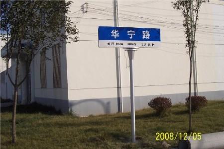 供应城市道路标志牌,指路牌