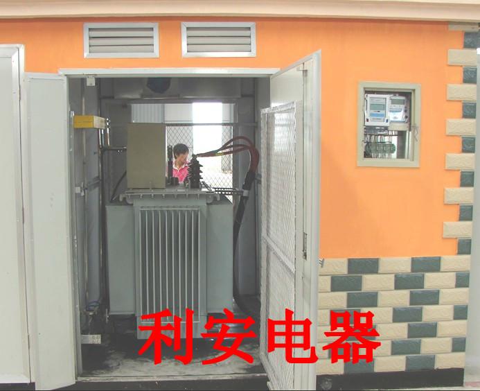 滨州箱式变压器 箱式变压器生产 箱式变电站图片