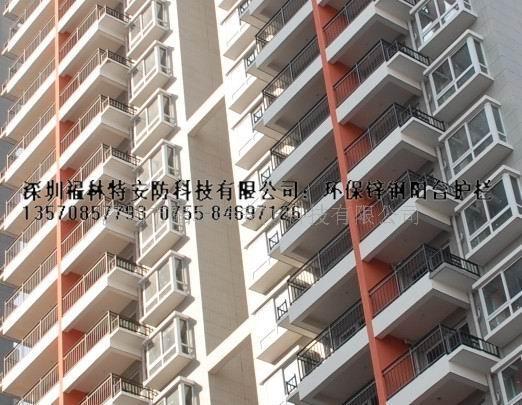 供应高层阳台护栏厂|高层楼房阳台栏杆